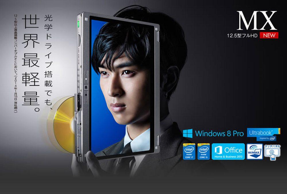 Panasonic 松下 CF-MX5 12.5英寸 超极本